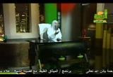 القدس مدينة السلام (7/10/2009) حلقة خاصة