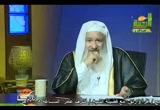 فتاوى الرحمة (7/10/2009)
