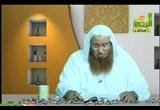 الإيمان ... يزيد وينقص (7/10/2009) شرح كتاب الإيمان