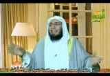 الطريق إلى الزوج الصالح (7/10/2009) حاملة الأمانة