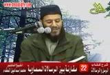 22 - مقارنة بين الرسالات السماوية (21-2-1430) . د/ محمد إسماعيل