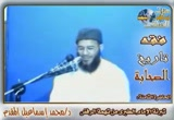 8-تبرئة الإمام الطبرى من تهمة الرفض