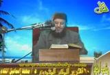 10 تحرير الطائر المخدوع - د / محمد إسماعيل المقدم