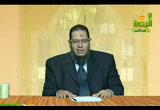 أركان عقد البيع(الثمن والمثمون)(11/10/2009) فقه البيوع