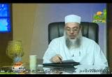 فتاوى الرحمة (12/10/2009)