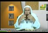 الإيمان ... يزيد وينقص -2 (14/10/2009) شرح كتاب الإيمان