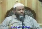 077 باب جواز الاستلقاء على القفا -وبعض آداب الجلوس فى المسجد