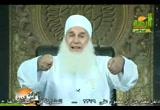 صحبة الصالحين (2) (24/10/2009) شرح مدارج السالكين