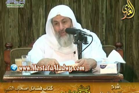 فضائل أصحاب النبي صلى الله عليه وسلم ح: 3685 إلى 3698