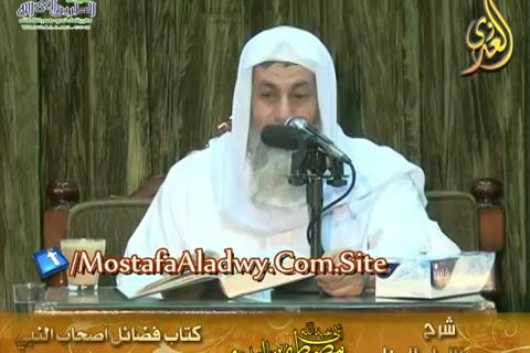 فضائل أصحاب النبي صلى الله عليه وسلم ح: 3697 إلى 3700