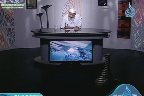أهل الذكر (30/9/2019)