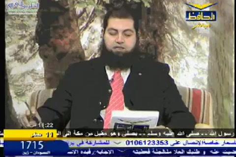 قصة التابعي عمر بن عبد العزيز2 - قصص التابعين