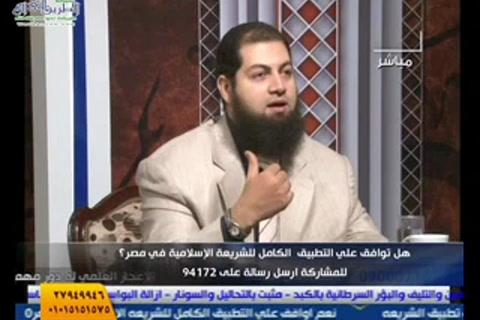 قصة التابعي شيخ الإسلام بن تيمية 5-قصص التابعين