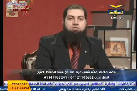 قصة التابعي عمر بن عبد العزيز6 - قصص التابعين