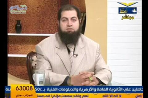 قصة التابعي محمد بن الحنيفية 2- قصص التابعين