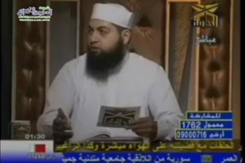 قصة التابعي محمد بن سيرين1- قصص التابعين