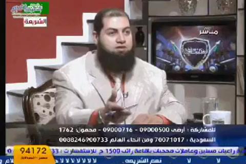 العز بن عبد السلام-رجال لا ينساهم التاريخ