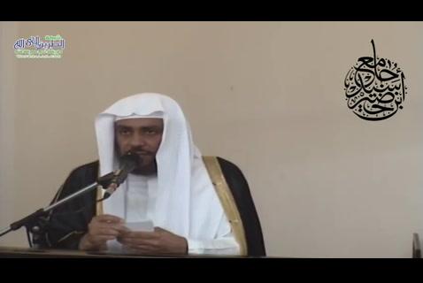 الحياء خلق الإسلام -   خطب  الجمعة