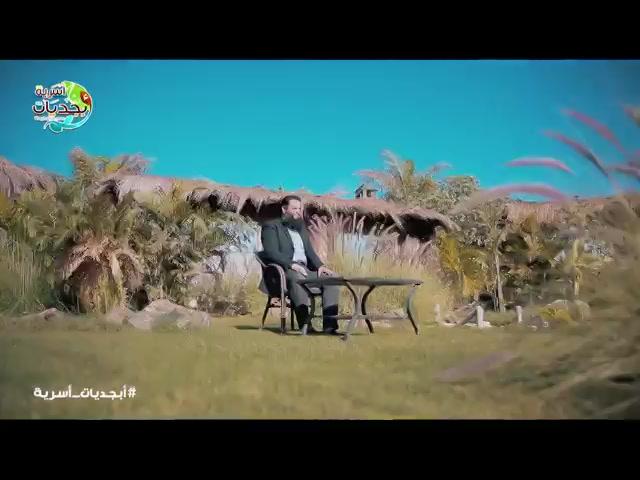 أبجديات أسرية 01 | ناويها .. أبجديات التأهيل | الشيخ عبد الرحمن منصور