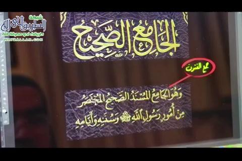 7-أسرارصحيحالبخاريوقصةرؤياهلرسولاللهصلىاللهعليهوسلم