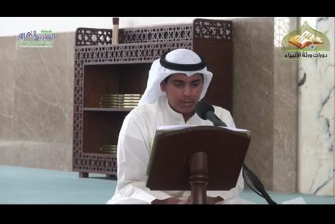 ( 14)   باب صلاةالعيد  - شرح منهج السالكين في معرفة الفقه والدين للسعدي