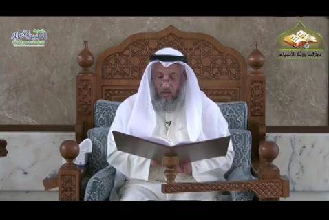 ( 14)    الإيمان باليوم الآخر   - شرح مختصر العقيدة