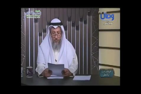 نقض إستدلال الشيعةعلى الإمامة بأحاديث أهل السنة - متى يشرق نورك أيها المنتظر