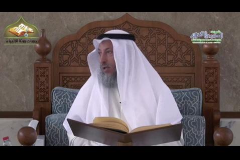 ( 18)    كتاب الصيام 2   - شرح منهج السالكين في معرفة الفقه والدين للسعدي