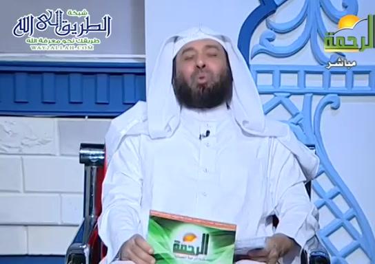 الكافىجلجلالهج4(20/12/2019)وللهالاسماءالحسنى