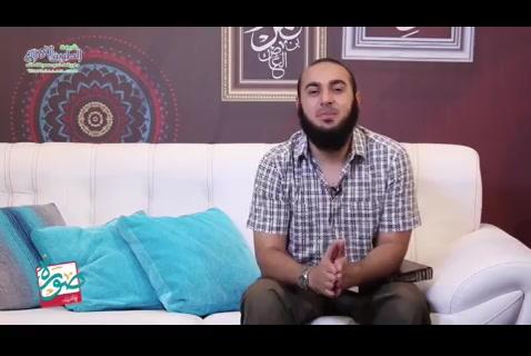 (13 ) كعب بن مالك - صورة مع الصحابة