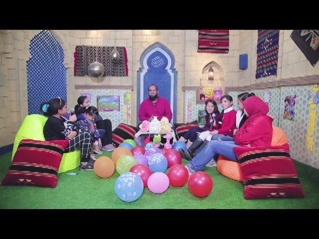 حكاويKidsاللقاءالسادس(قصةلقمانالحكيم)الأستاذأحمدالإمام