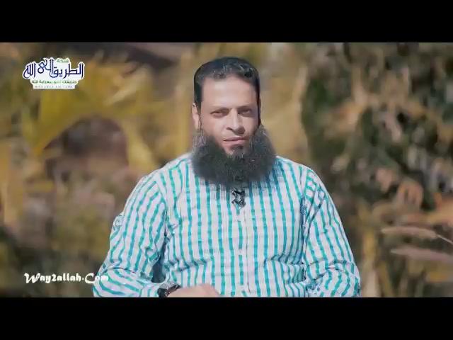 أبجديات أسرية 03 | لا تنخدع بالمظاهر | الشيخ عبد الرحمن منصور
