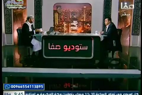 لماذايفشلالحكمالشيعي؟(21/10/2019)ستوديوصفا