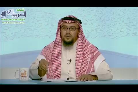 المحاضرة(11) ما يبغضه النبي صلى الله عليه وسلم 2- السيرة - الدورة (2) المستوى (4)