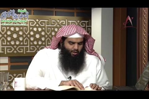 الدرس ( 10) ادعاء الولاية - الفرقان بين أولياء الرحمن وأولياء الشيطان