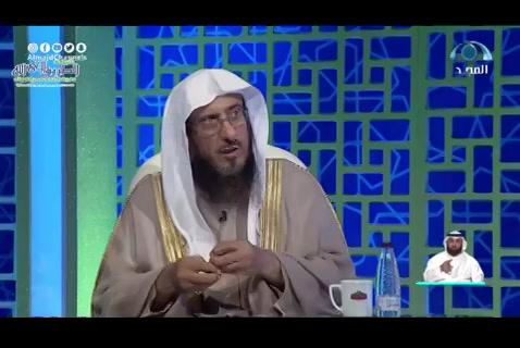 الجواب الكافي- الشيخ سليمان الماجد
