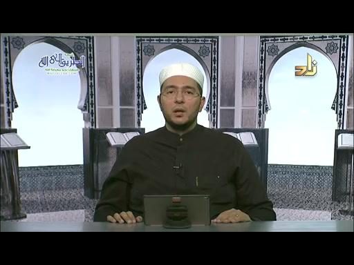 الحلقة 121 ( 18/10/2019 ) مقراة الامام نافع