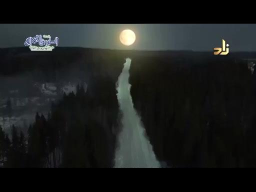 الحلقة 130 ( 26/12/2019 ) مقرأة الإمام نافع