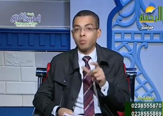 الجسدالواحد(26/12/2019)ترجمانالقران