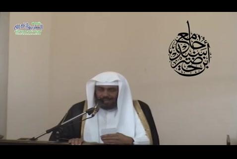 ''مفهومالعلمفيالإسلام''خطبةالجمعة