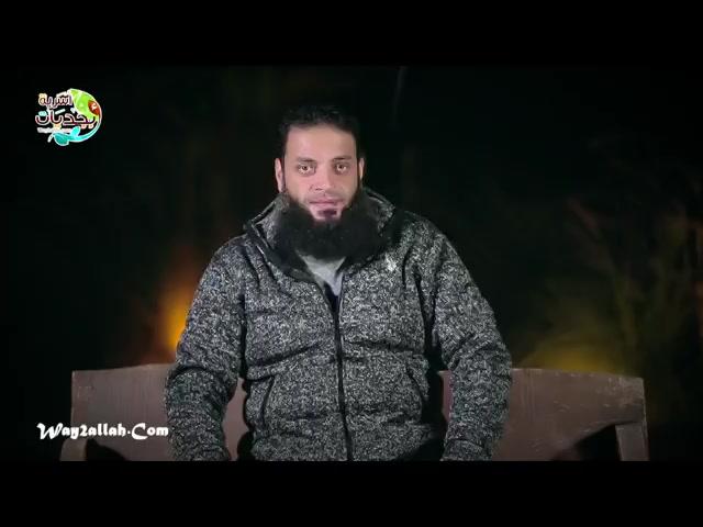 أبجديات أسرية 08   الرؤية في البيت   الشيخ عبد الرحمن منصور