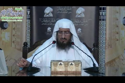 المجلس 21 باب صفة الصلاة (19-1-1437) تخريج الفروع على الأصول من كتاب زاد المستقنع