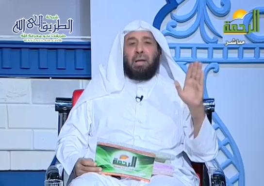 الكافىجلجلالهج5(3/1/2020)وللهالاسماءالحسنى