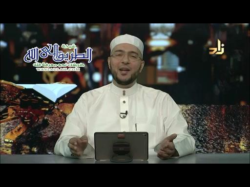 شرج تحفة الاطفال الدرس السادس ( 18/12/2019 ) الماهر بالقران