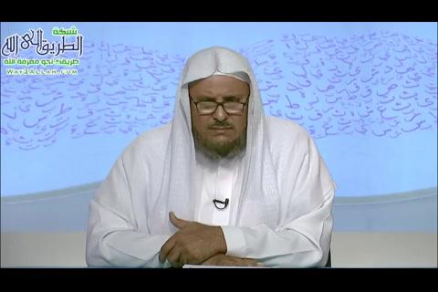 اسلوب التعجب - اللغة العربية - الدورة (2) المستوى 4