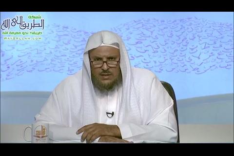النعت السببى - اللغة العربية - الدورة (2) المستوى 4