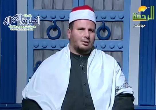 الكافىجلجلالهج6(10/1/2020)وللهالاسماءالحسنى