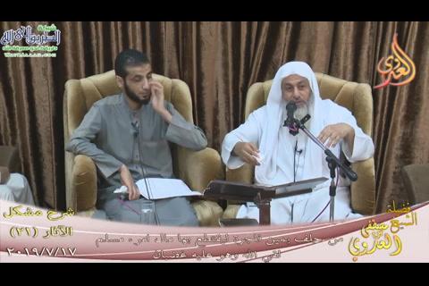 من حلف يمين فاجرة ليقتطع بها مال امريء مسلم لقي الله وهو عليه غضبان (17-7-2019)