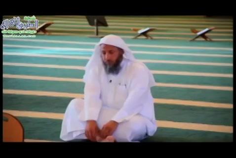 الجلوس بين السجدتين - أركان الصلاة