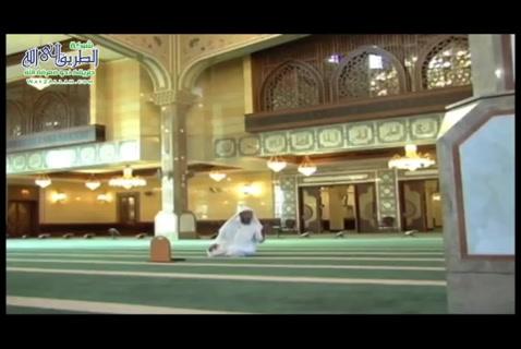 التسليم وهو ختام الصلاة - أركان الصلاة